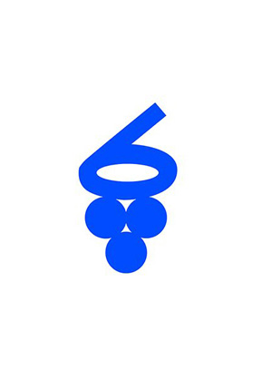 لوگوی برند پاک