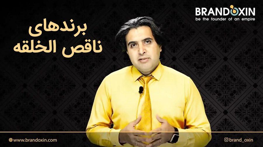 دکتر رضا زرینی